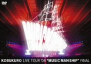 Live Tour 04 Music Man Ship Final [Import]
