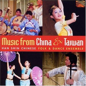 Music from China & Taiwan /  Various