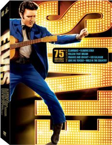 Elvis 75th Birthday Collection
