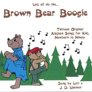 Brown Bear Boogie
