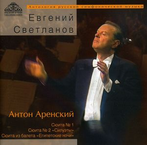 Svetlanov Conducts Arensky's Egyptian Nights