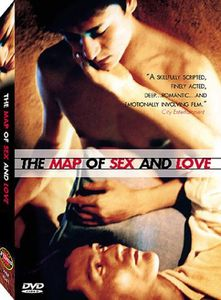 The Map of Sex and Love