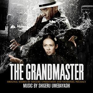 Grandmaster (Original Soundtrack)