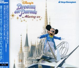 Tokyo Disneyland Disney's Dreams on (Original Soundtrack) [Import]