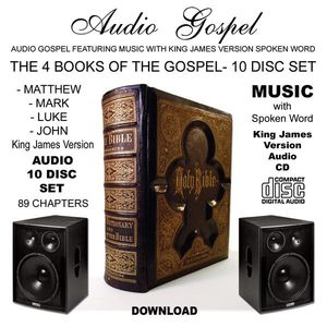 Audio Gospel