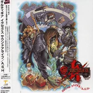 Guilty Gear XX (Original Soundtrack) [Import]