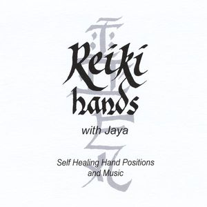 Reiki Hands with Jaya