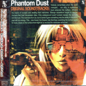 Phantom Dust (Original Soundtrack) [Import]