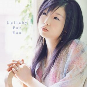 Lullaby for You [Import]