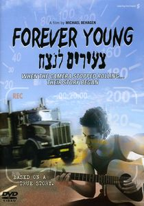 Forever Young [Full Screen]