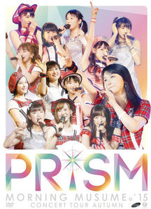 Morning Musume 15 Concert Tour 2015 Haru : Gradati [Import]