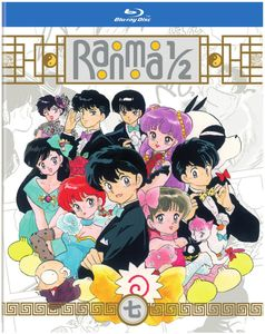 Ranma 1/ 2 - TV Series Set 7 (Standard Edition)