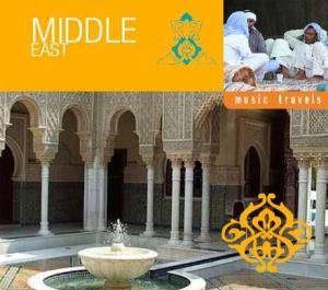 Music Travels: Middle East /  Various [Import]