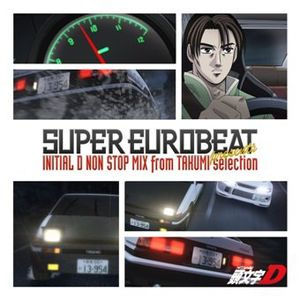 Initial D Non-Stop Mix from Takumi (Original Soundtrack) [Import]