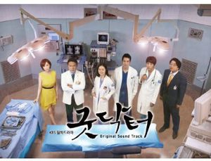 Good Doctor (Original Soundtrack) [Import]