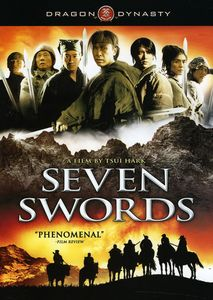 Seven Swords [Widescreen] [Repackaged]