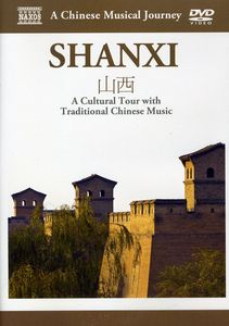 Musical Journey: Shanxi - Cultural Tour /  Various