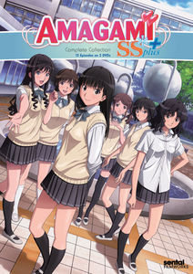 Amagami Season & Complete Collection