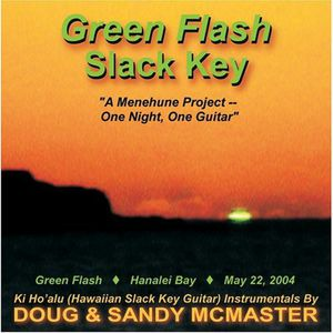 Green Flash Slack Key