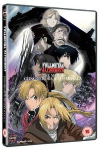 Fullmetal Alchemist the Movie: Conqueror of Shamba