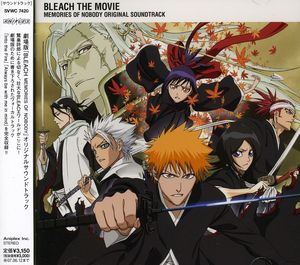 Bleach Memories of Nobody (Original Soundtrack) [Import]