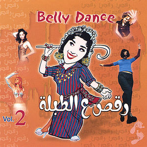 Belly Dance 2