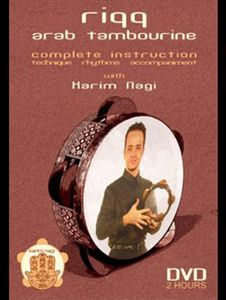 Riqq Arab Tambourine Instruction