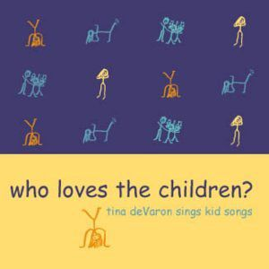 Who Loves the Children?