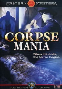 Corpse Mania [Subtitled] [Widescreen]