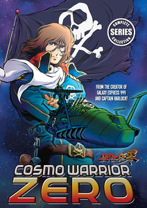 Cosmo Warrior Zero: Complete Series