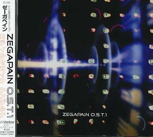 Zegapain (Original Soundtrack) [Import]