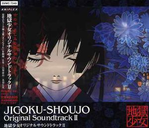 Jigoku Shojo Vol. 2 (Original Soundtrack) [Import]