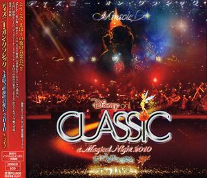 Disney on Classic a Magical Night 2010-The Live [Import]