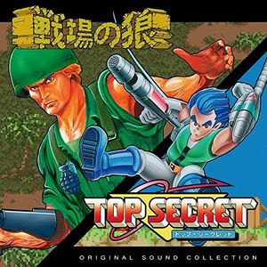 Senjou No Ookami&Bionic Comman (Original Soundtrack) [Import]