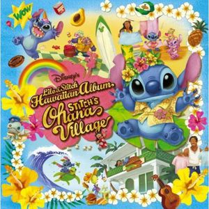 Lilo & Stitch Hawaiian 2 (Original Soundtrack) [Import]
