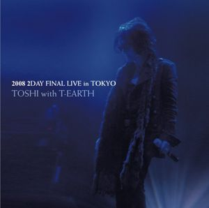 2008 2-Day Final Live in Tokyo