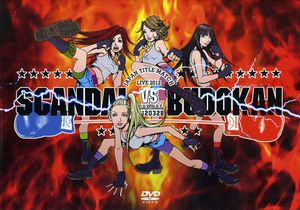 Japan Title Match Live 2012: Scandal Vs Budokan [Import]