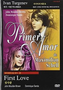 Primer Amor (First Love) [Import]
