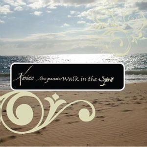 Walk in the Spirit /  Various