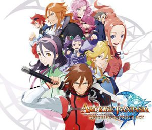 Arcrise Fantasia (Original Soundtrack) [Import]
