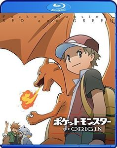Pokemon: Origins
