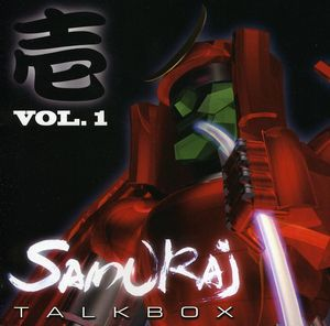 Samurai Talkbox 1 /  Various