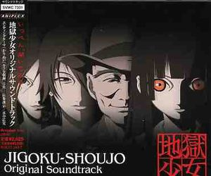 Jigoku Shojo (Original Soundtrack) [Import]