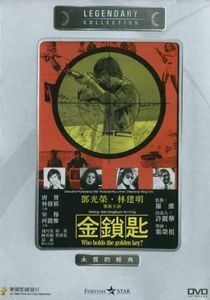 Who Holds the Golden Key [Import]