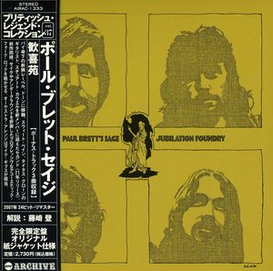 Jubilation Foundry [Bonus Tracks] [Limited Edition] [Mini LP Sleeve] [Remastered] [Import]
