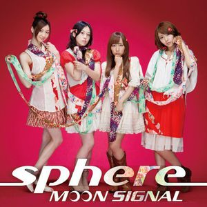 Sphere [Import]