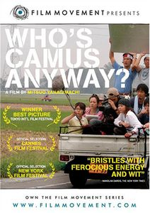 Who's Camus Anyway [Subtitled]