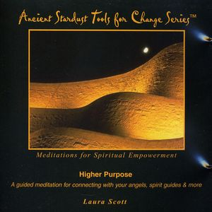 Higher Purpose Part of the Ancient Stardust Tools
