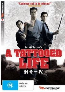 Tattooed Life a
