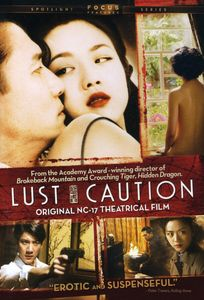 Lust, Caution [Widescreen] [NC-17]